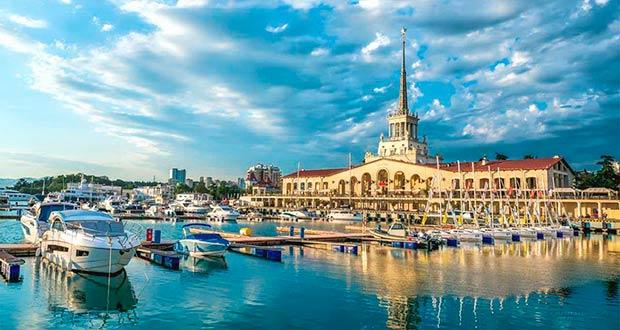 Горящие туры из Москвы, Спб и Регионов 2021 ✈ Turs.sale - russia sochi aer city sea piratesru turs sale 4