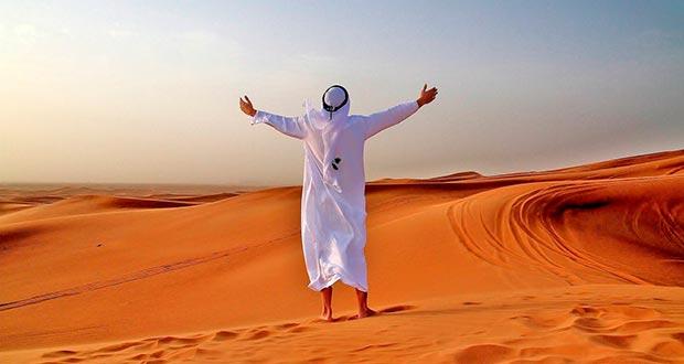 Горящие туры из Москвы, Спб и Регионов 2021 ✈ Turs.sale - arab bahrain jordan uae oman desert piratesru turs sale 1