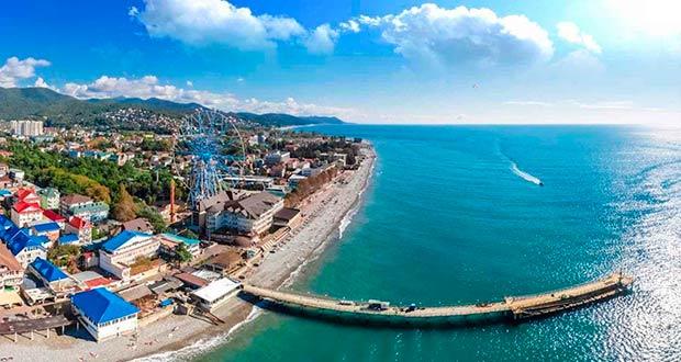Горящие туры из Москвы, Спб и Регионов 2021 ✈ Turs.sale - anapa aaq russia sochi aer sea pirates 1