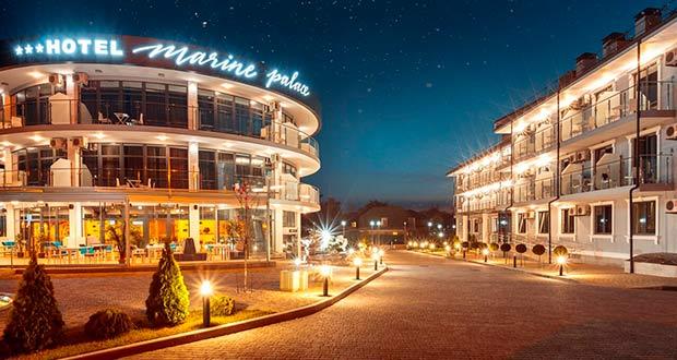 Туры и отдых 2021 из Москвы (Турция, Сочи, Куба, Мальдивы...) - gelendzhik gdz sochi aer hotel pirates travel 1