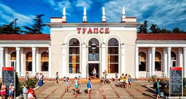 Горящие туры из Москвы, Спб и Регионов 2021 ✈ Turs.sale - russia tuapse pirates travel turs sale 3