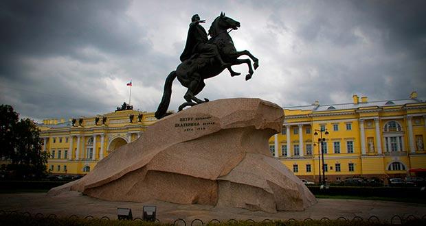 Туры и отдых 2021 из Москвы (Турция, Сочи, Куба, Мальдивы...) - spb led piratesru com 4
